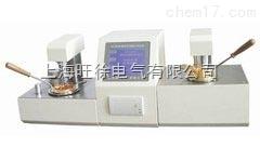 ZSHB-3000型开闭口闪点综合测定仪