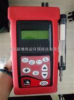 工业型烟气分析仪手持式检测应用