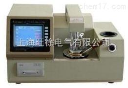 BS-2008型 全自动闭口闪点测试仪
