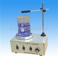 时时彩平台官方双向磁力加热搅拌器