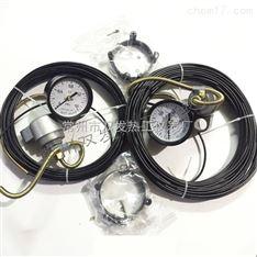 遙測溫度計 船用溫度計 壓力式溫度計