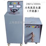 PJ高压大电流发生器