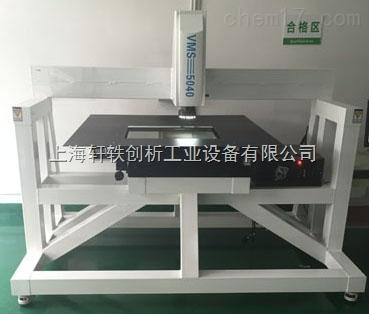 上海轩轶创析工业设备有限公司