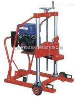 HZ-20B混凝土钻孔取芯机,上海取芯机操作规程