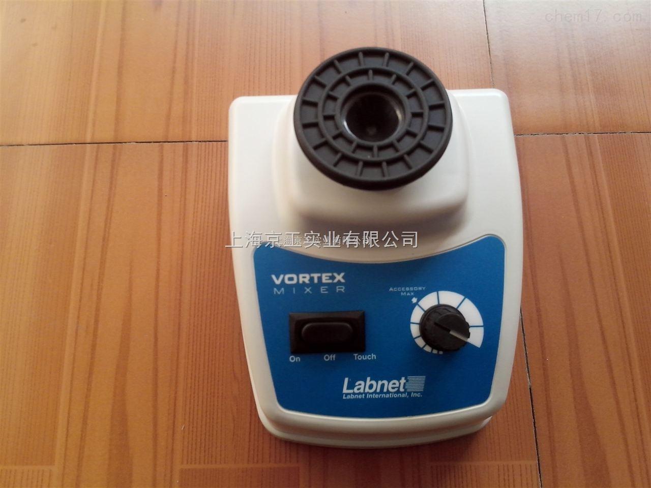 Labnet漩涡混合仪VX-200