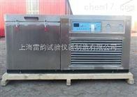 KSDR-16A混凝土快速冻融试验机/厂家