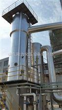 二手三效降膜蒸发器低价转让二手降膜三效蒸发器