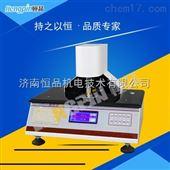 Hp-CHY-GHp-CHY-G高精度测厚仪/纸张测厚仪/塑料薄膜测厚仪