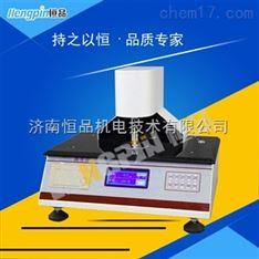 药品包装用铝箔测厚仪/优质高精度测厚仪