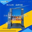 HP-KYJ-03济南9159金沙专业生产纸箱抗压试验机