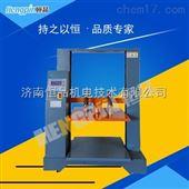 HP-KYJ-03濟南恒品專業生產紙箱抗壓試驗機