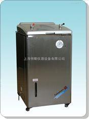 不锈钢立式蒸汽灭菌器YM75AI