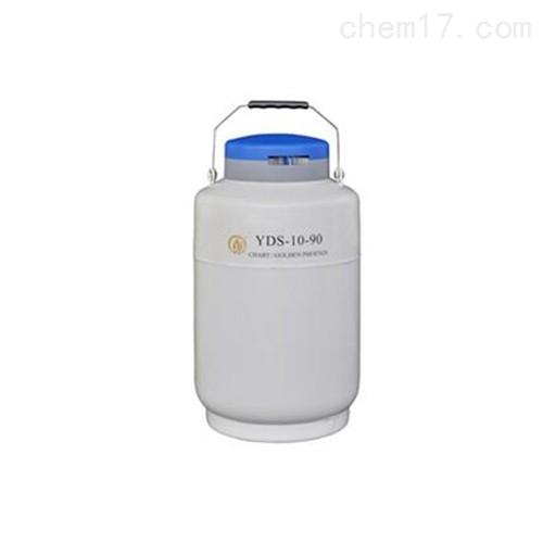 储存型YDS-10-90金凤液氮罐价格