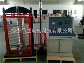 电力安全工具力学性能试验机