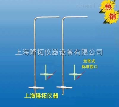 PTL-08-800标准皮托管