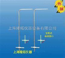 隆拓定制皮托管、L型毕托管