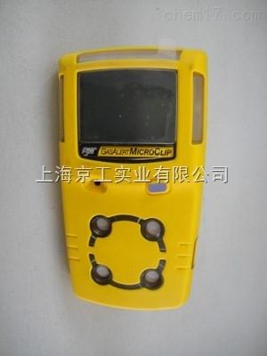 BW复合气体检测仪MC2-XW00