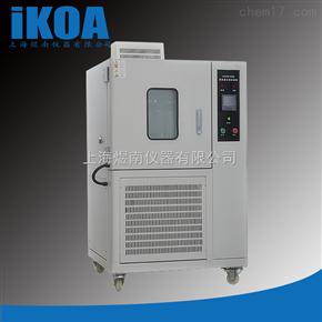 GDW-250A(B/C)数显恒温测试箱 上海高低温试验箱厂家