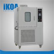 高精度高低温试验箱 环境温度程控试验设备