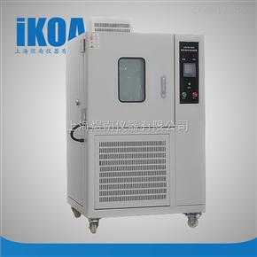 GDW-1500A(B/C)高精度高低温试验箱 环境温度程控试验设备