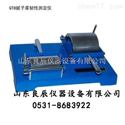 QTZ型漆膜圆锥印花试验仪-山东良辰仪器设备弯曲皮料广州图片