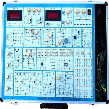 yuy-a6模拟电路实验箱|教学实验箱