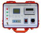 HTJD-II接地电阻测量仪