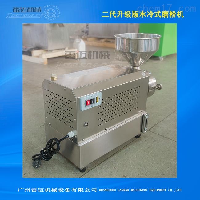雷迈的新款水冷式五谷杂粮磨粉机可以单独磨芝麻核桃吗?