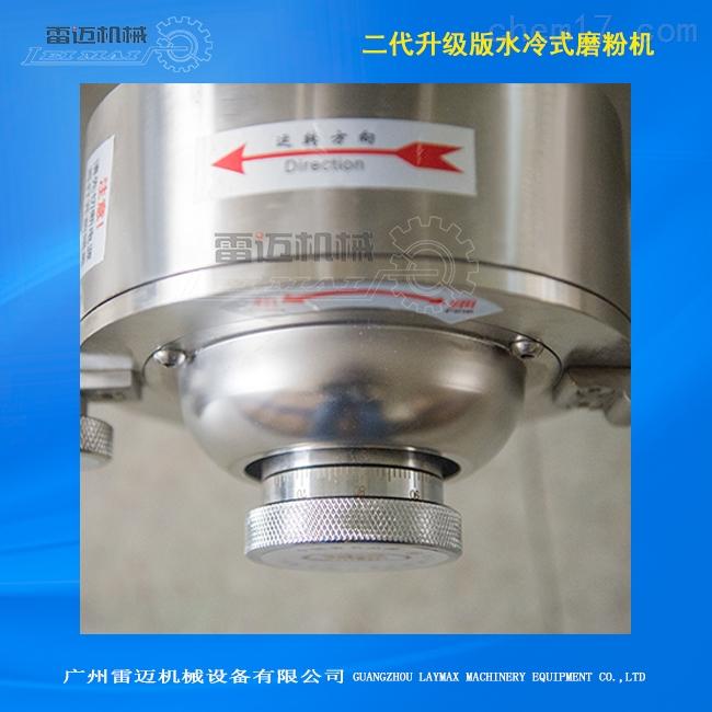 五一到来之际,新款水冷磨粉机一体机正式热卖中