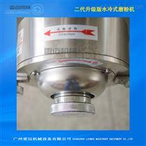 XSL-304A/B新款水冷磨粉机,广州雷迈牌磨粉机