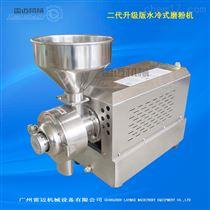 广州雷迈新款水冷式五谷杂粮磨粉机多少钱一台?