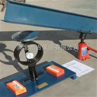 LCB-2上海现场CBR值测定仪