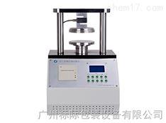 广州标际 GY-1平压强度试验仪 平压试验仪 平压测试仪