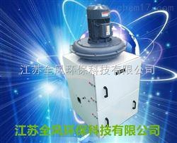 数控磨床用集尘器