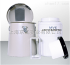 MVE cryoshipper液氮罐