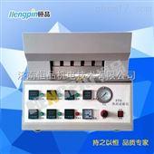 HP-RF300B软包装热封强度试验机 软包装热封试验机热封试验仪价格