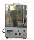 沥青三氯乙烯回收仪使用程序