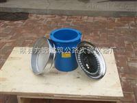 厂家铝合金自密实混凝土抗离析性筛析法试验容器今日特价