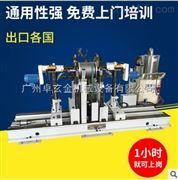 批发大型电机转子配去重装置 硬支承高效率全自动定位动平衡机