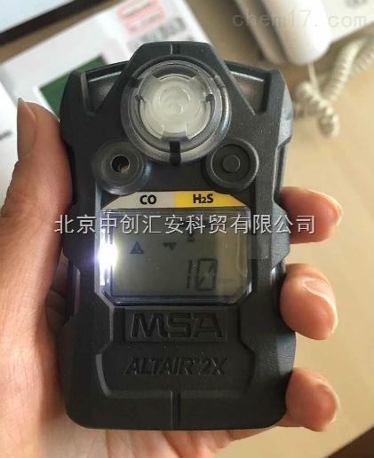 梅思安新一代天鷹2X氨氣檢測儀