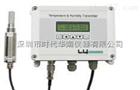 LY60SPLY60SP露点测试仪