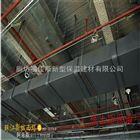 铝箔复合橡塑保温材料