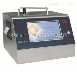 Y09-5100Y09-5100粒子计数器