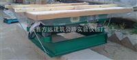 厂家混凝土振动台HZJ-0.8、HZJ-1低价批发
