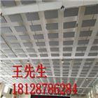 吊顶铝边框空间吸声体厂家直销