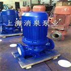 ISG300-315A直連管道泵 離心清水泵 增壓冷循環泵 園林噴灌排污泵