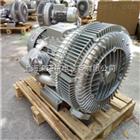 2QB943-SGH47大功率高壓風機,多段式高壓氣泵價格