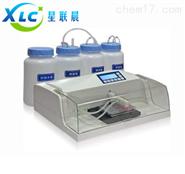 自動洗板機XCB-150廠家直銷