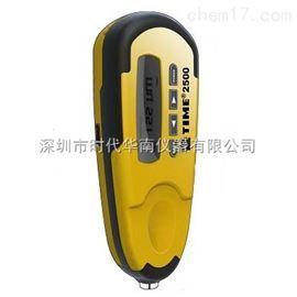 时代TIME2500时代TIME2500涂层测厚仪/特价直销 膜厚仪