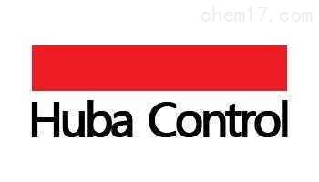 瑞士huba control中国指定代理